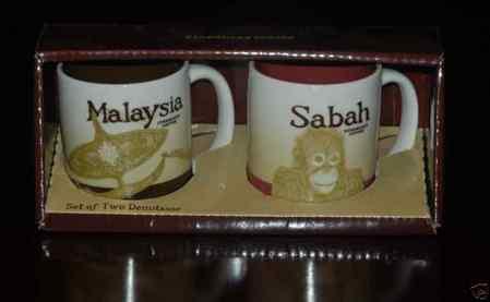 Starbucks City Mug Malaysia - Mini Mug \'08