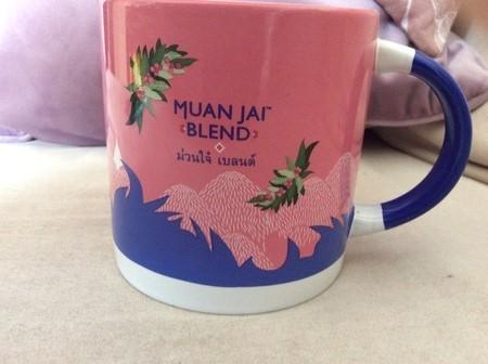 Starbucks City Mug Starbucks Muan Jai Blend