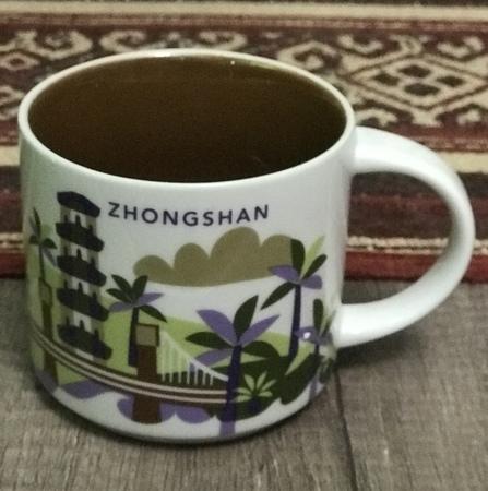 Starbucks City Mug Zhongshan You Are Here 14 oz