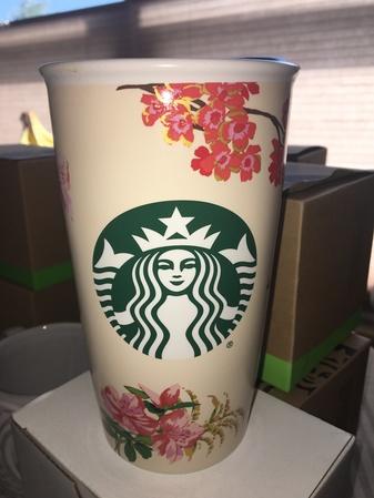 Starbucks City Mug ban.do + Starbucks 12oz. Floral Double Wall Ceramic Tumbler