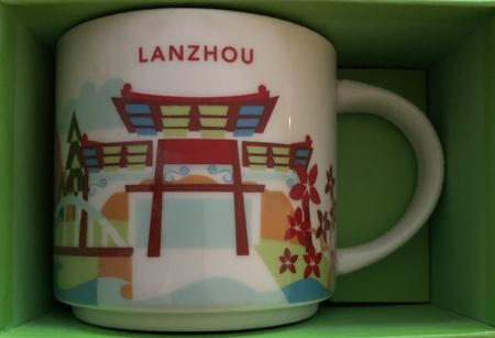 Starbucks City Mug Lanzhou Yah