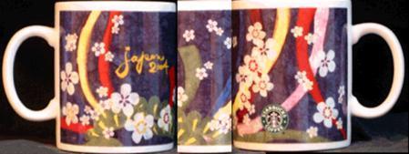 Starbucks City Mug Japan - 2004