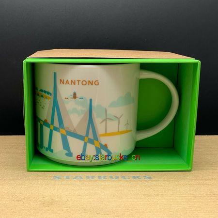 Starbucks City Mug Nantong YAH