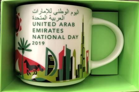 Starbucks City Mug United Arab Emirates National Day 2019 Yah