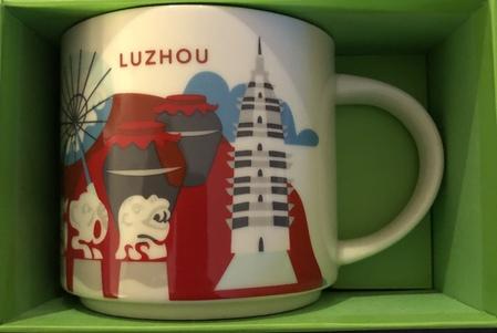 Starbucks City Mug Luzhou Yah