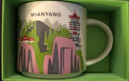 Starbucks City Mug Mianyang Yah