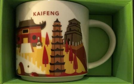 Starbucks City Mug Kaifeng Yah