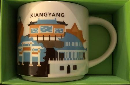 Starbucks City Mug Xiangyang Yah
