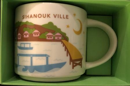 Starbucks City Mug Sihanouk Ville Yah