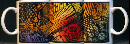 Starbucks City Mug Japan - 2005