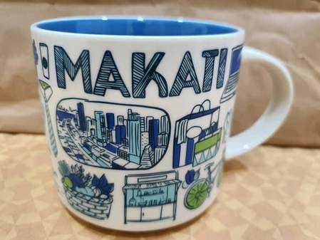 Starbucks City Mug 2019 Makati Been There mug 14oz