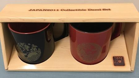 Starbucks City Mug Japan 2011 demi set