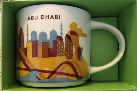 Starbucks City Mug Abu Dhabi Yah