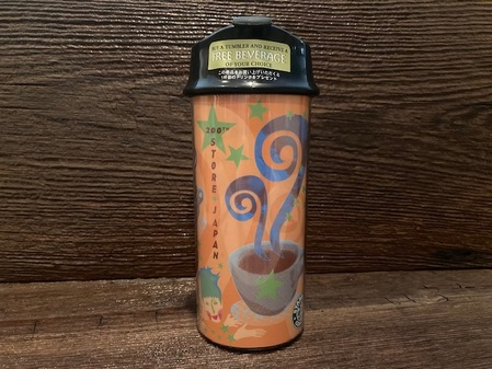 Starbucks City Mug 2001 Japan 200th Store Tumbler
