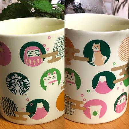 Starbucks City Mug Japan Icons Green Mug