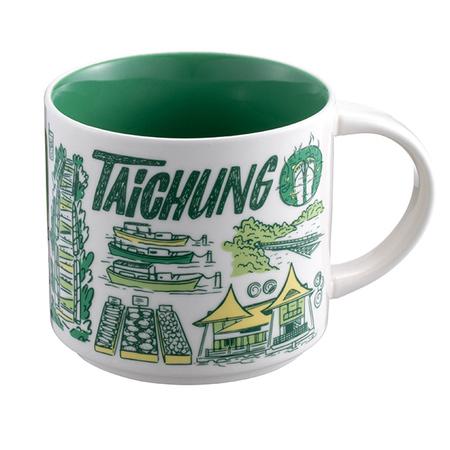 Starbucks City Mug Been There Taichung (14oz)