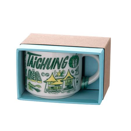 Starbucks City Mug Been There Taichung Ornament (2oz)