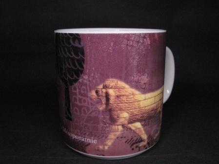 Starbucks City Mug Mesopotamie