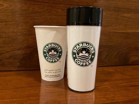 Starbucks City Mug 2000 Saudi Arabia Floating Crown Tumbler
