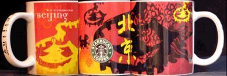 Starbucks City Mug 1999 Beijing
